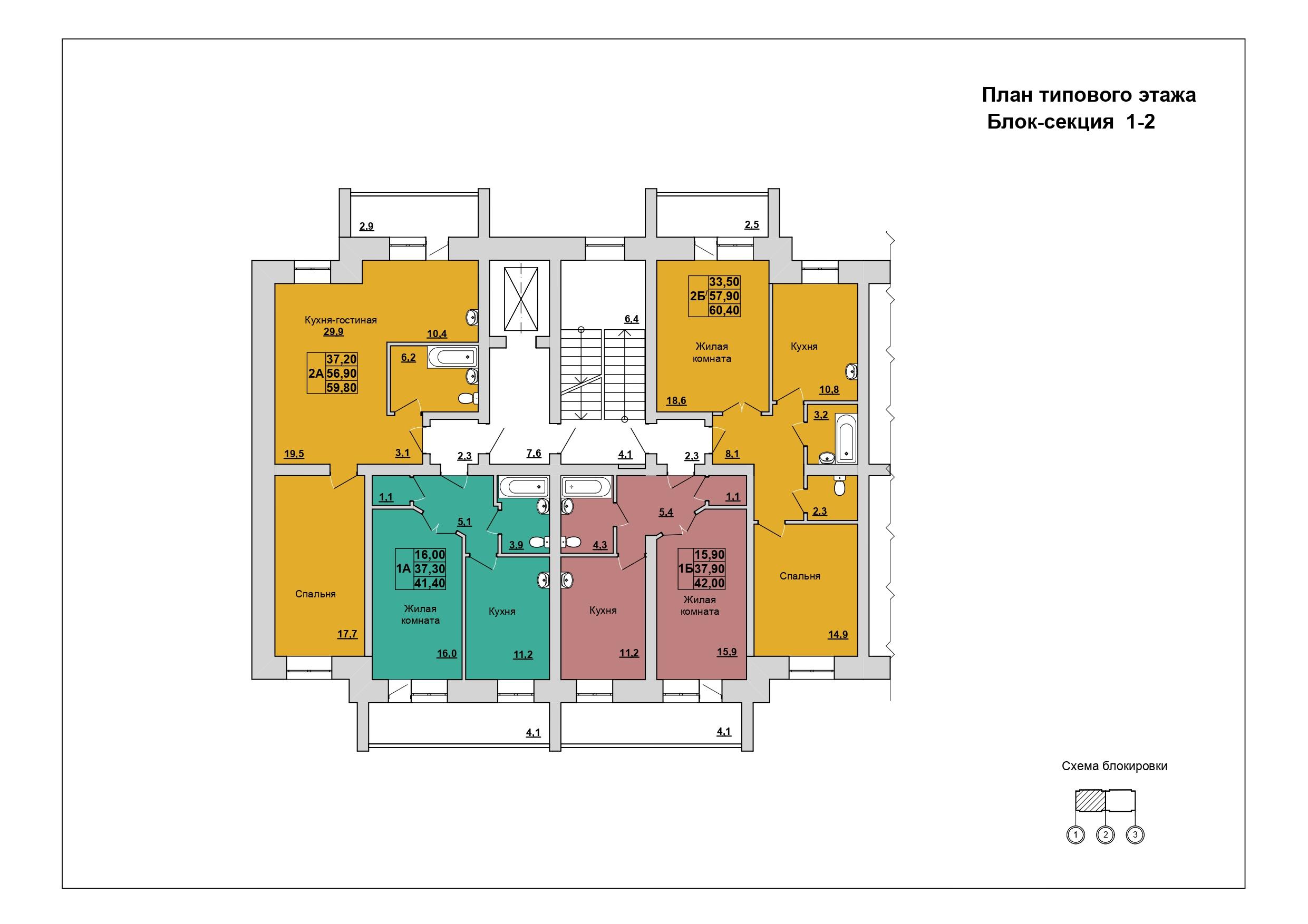 План типового этажа.Блок-секция 1-2