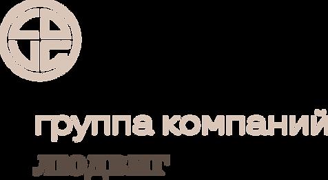логотип альтернативный 2 для светлого фона.png