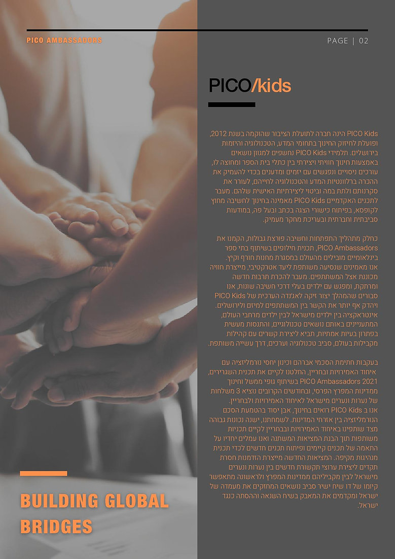 Abu Dhabi Delegation 2021-page-002.jpg