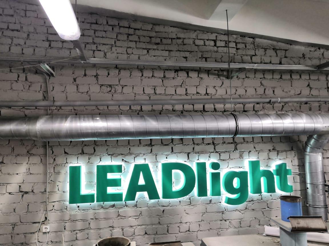 Leadlight