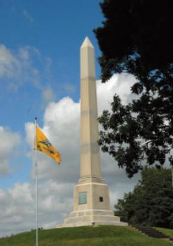 •••Sullivans monument.png