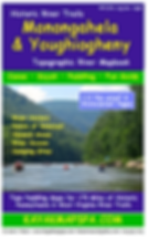 Monongahela River and Youghiogheny River