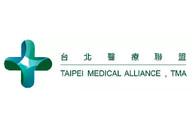 台北醫療聯盟