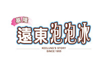 TAIWAN ICE  Since 1955