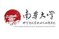 Nanhua University Buddhist Art and Culture Research and Outreach Institutie