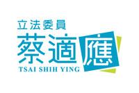 Legislatior, Tsai Shih Ying