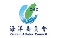 海洋委員會