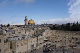"""""""2020 TBS Israel Adventure"""" Informational Meeting"""