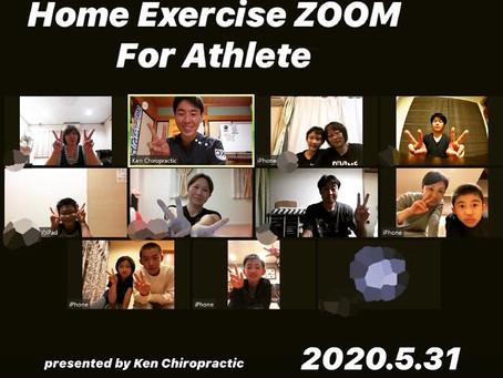 【ホーム・エクササイズ For Athlete開催】