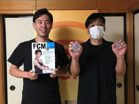 【FCMセルフ教室 9月レポート②】