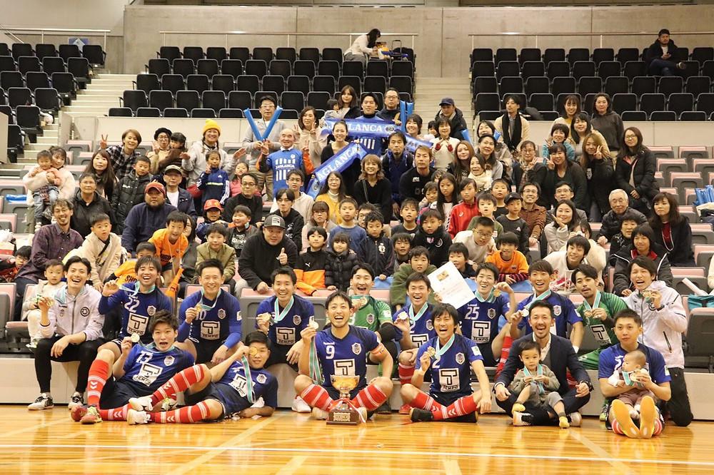 全日本選手権優勝の写真