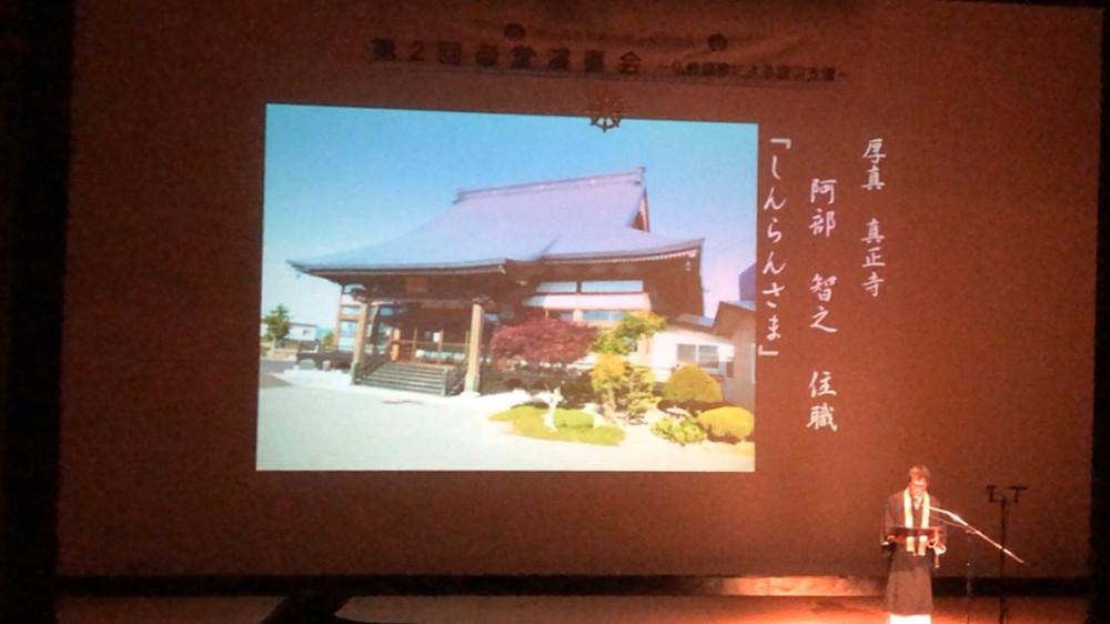 御堂コンサート1