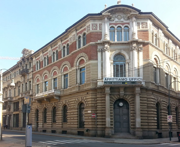 Museo Egizio | Torino