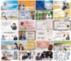 スクリーンショット 2019-09-06 13.07.53のコピー.jpg