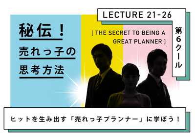 startline_lectures-28.png