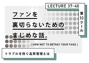 startline_lectures-32.png