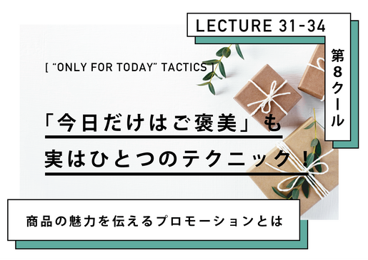 startline_lectures-30.png