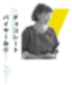 startline_teachers-27.png