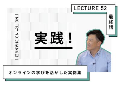 startline_lectures-36.png