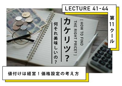 startline_lectures-33.png