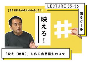 startline_lectures-31.png