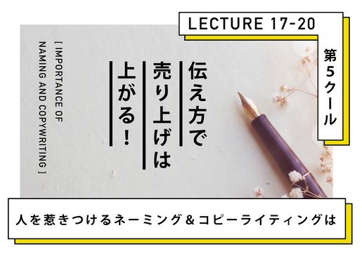 startline_lectures-27.png
