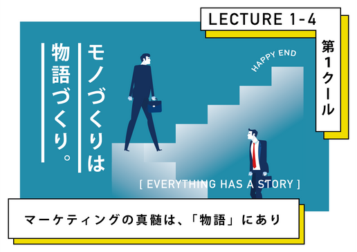 startline_lectures-23.png