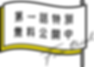 startline_freetrial_fixedbutton001-02.pn