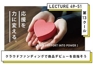startline_lectures-35.png