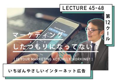startline_lectures-34.png