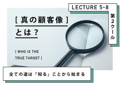 startline_lectures-24.png