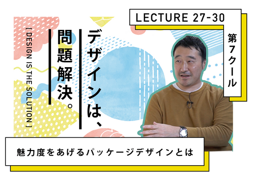 startline_lectures-29.png