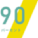 startline_3reasonswhy-05.png