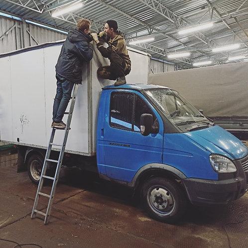 """Тент на крышу фургона """"накрывашка"""""""