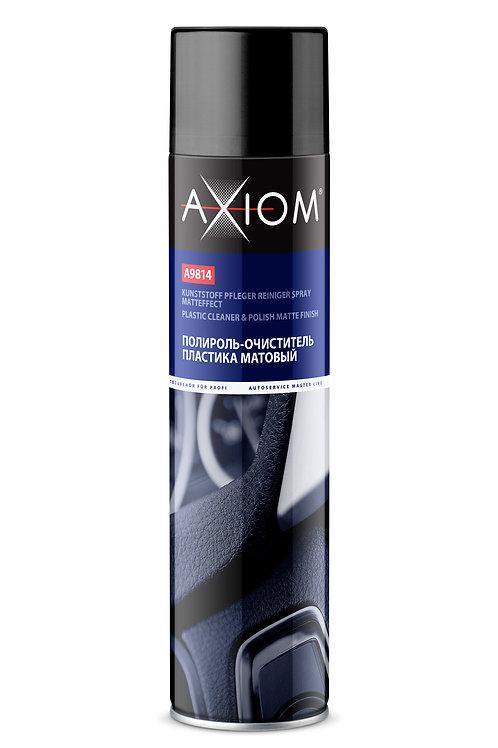 Полироль пластика матовый Axiom, 800 мл