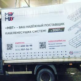 Реклама на тентах, наружная реклама