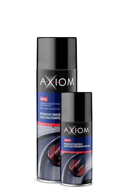 Медная смазка высокотемпературная, Axiom