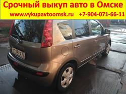 Срочный выкуп автомобилей в Омске 6