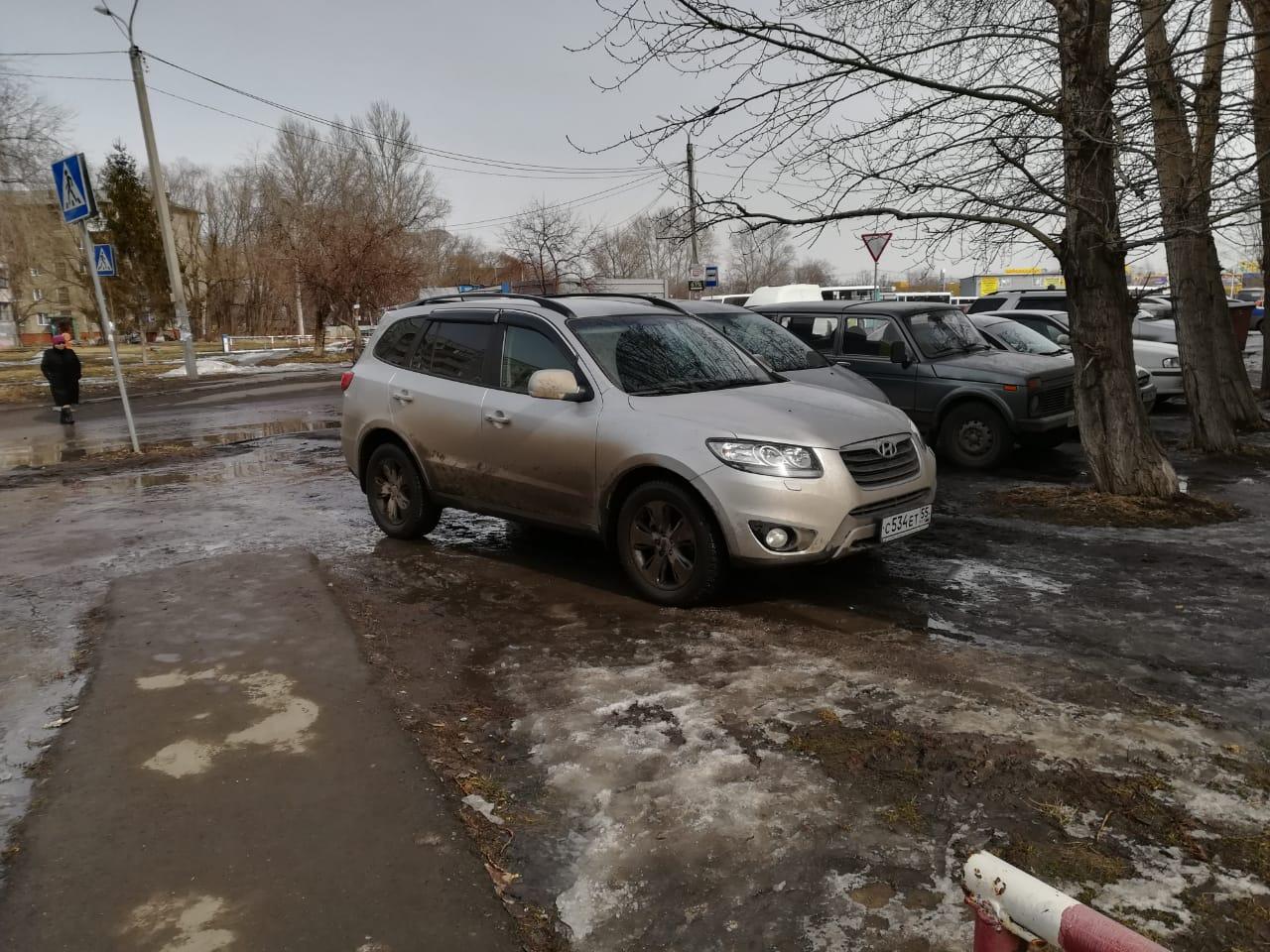 Скупка авто в Омске