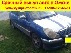 Выкуп авто в Омске дорого