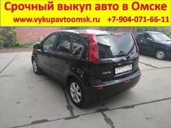 Срочный выкуп авто в Омске дорого 3