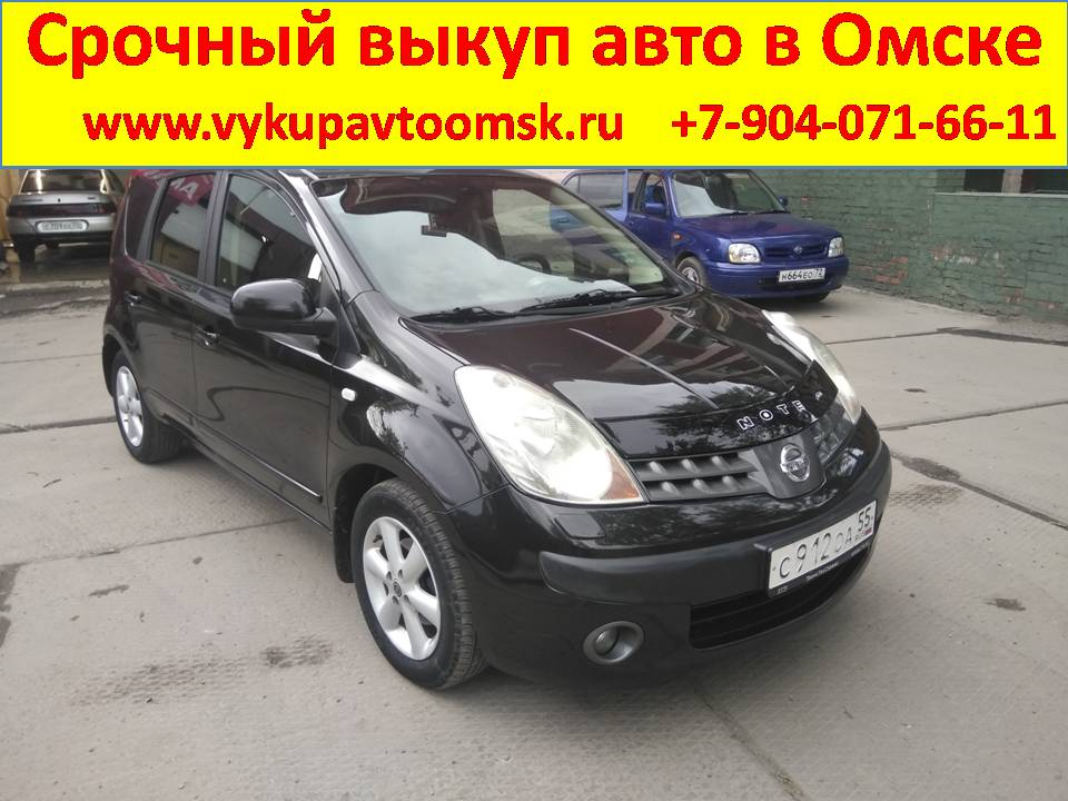 Срочный выкуп авто в Омске дорого 1