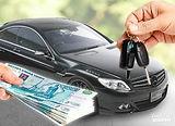 Деньги сразу за автомобиль.jpg