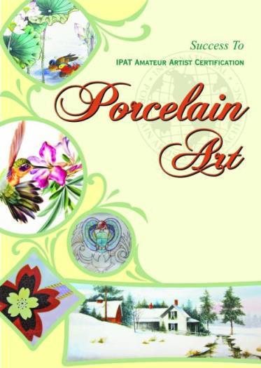 IPAT Artist and Teacher Certifications