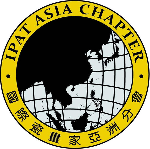 IPAT ASIA CHAPTER