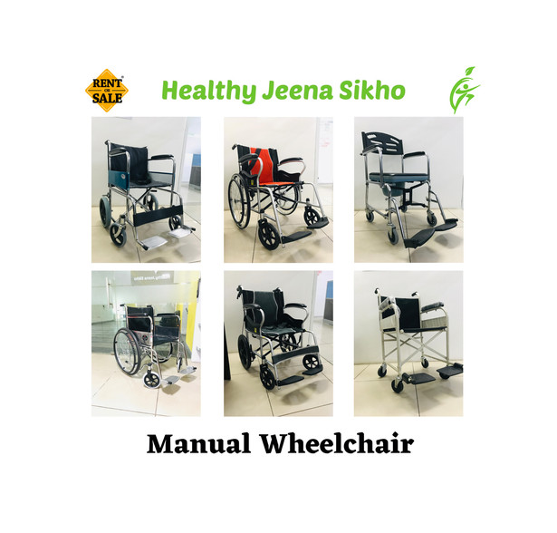 range of manual wheel chair