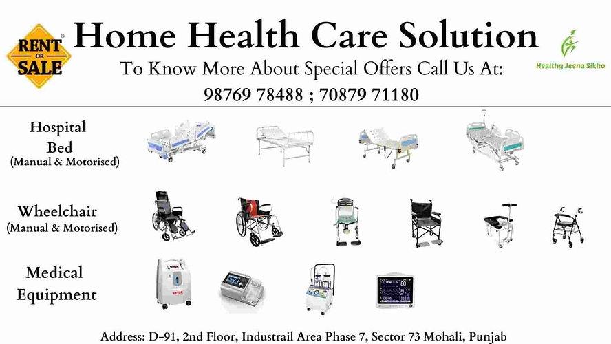product list, healthy jeena sikho