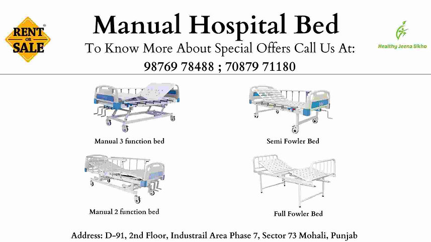 Hospital Bed on rent in Chandigarh