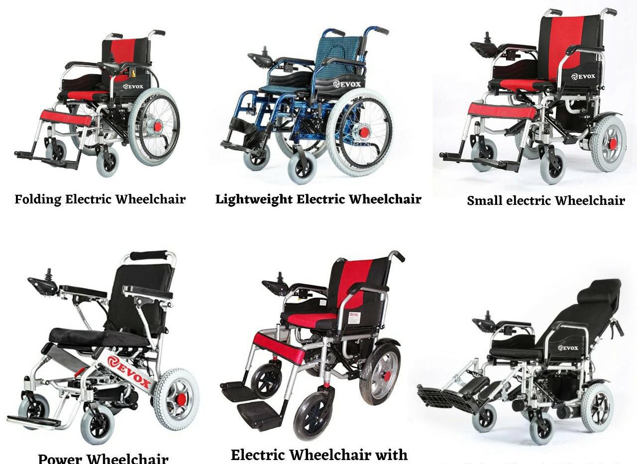 range of motorised wheelchair