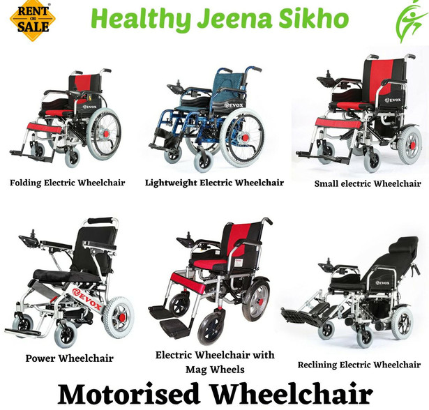 range of motorised wheelchair